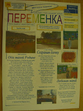 Photo: Спецвыпуск -1 стр.