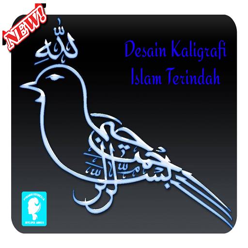 Desain Kaligrafi Islam Terindah Apps En Google Play