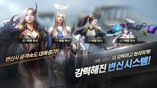 아덴- screenshot thumbnail