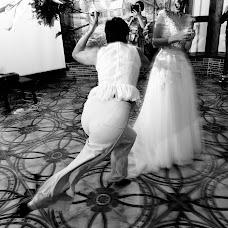 Hochzeitsfotograf Maksim Dobryy (dobryy). Foto vom 10.12.2018