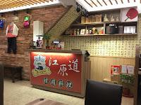 江原道韓國料理
