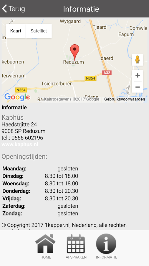 Kapsalon Kaphus: screenshot