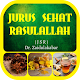 Jurus Sehat Rasulullah JSR Download on Windows