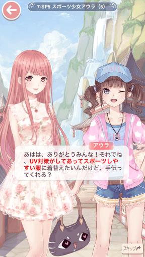 プリンセス級7-SP5