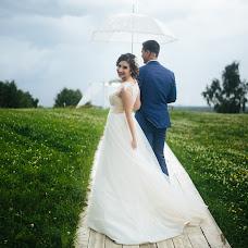 Wedding photographer Vasiliy Klimov (klimovphoto). Photo of 22.10.2017