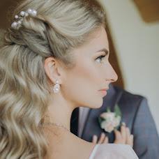 Свадебный фотограф Александра Деловая (nofunnybusiness). Фотография от 26.11.2018