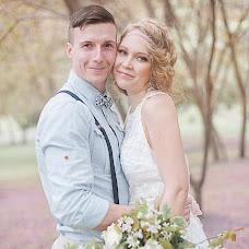 Wedding photographer Kamilla Blum (CamillaBloom). Photo of 11.03.2016