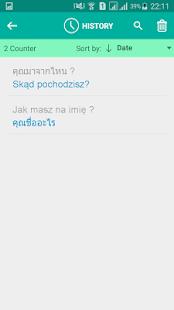 Polish Thai Translator - náhled