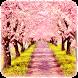 桜路 - Androidアプリ