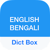 Bengali Dictionary - Dict Box
