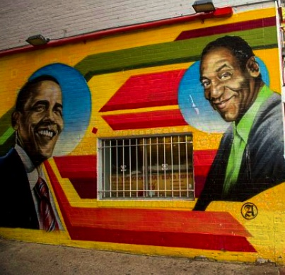 The old mural on the side of Ben's Chili Bowl (has been updated, possibly as a result Cosby controversy.