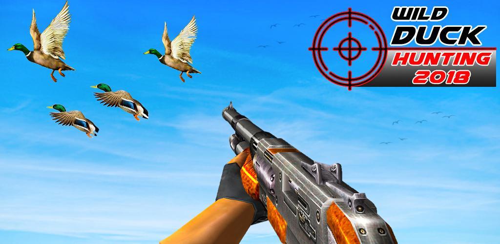 دانلود جدیدترین نسخه بازی شکار اردک