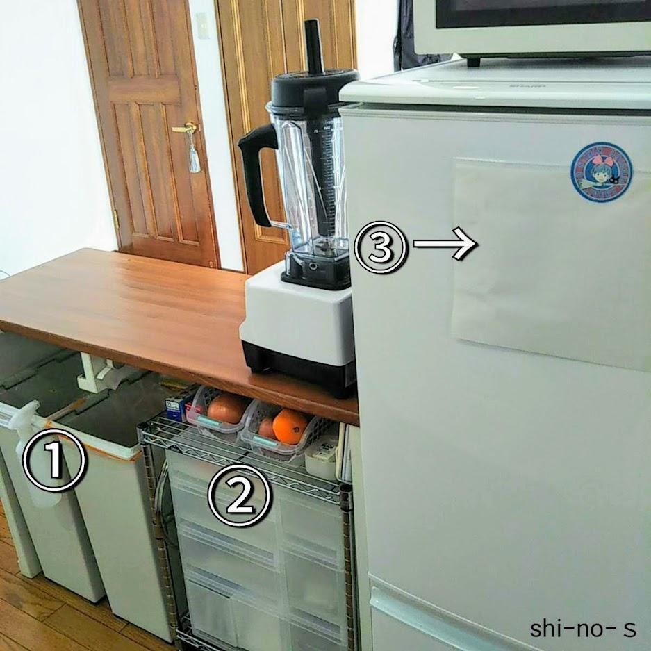 キッチンカウンターと冷蔵庫
