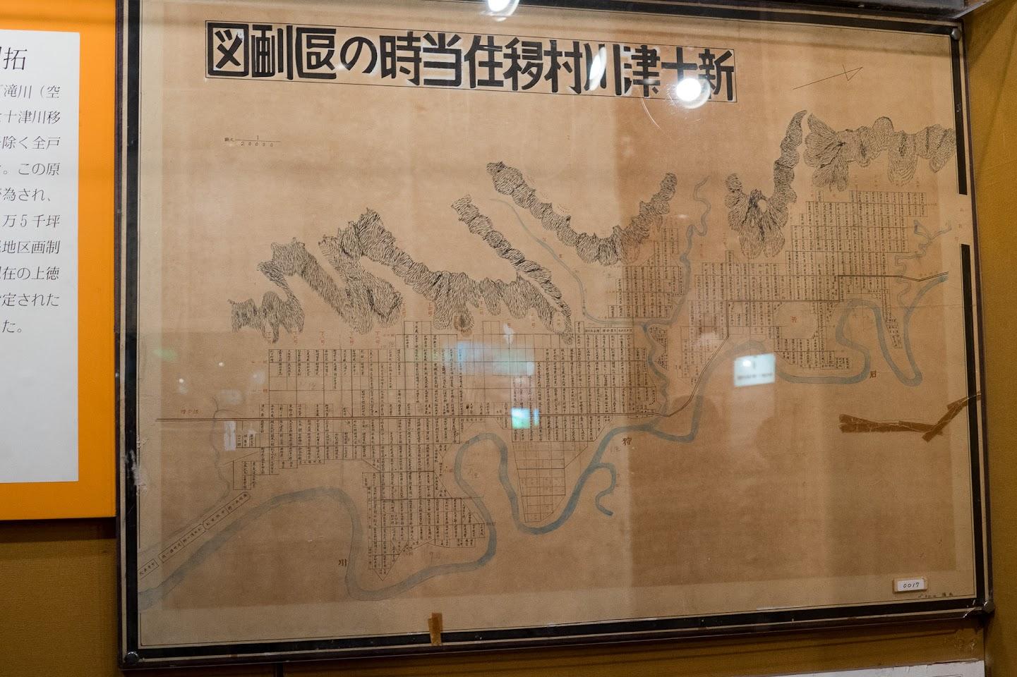 新十津川村移住当時の区画図