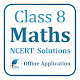 NCERT Solutions Class 8 Maths in English Offline for PC-Windows 7,8,10 and Mac