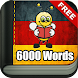 Learn German - 6000 Words - FunEasyLearn image