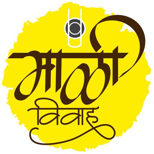zadarmo Marathi dohazování pre manželstvo