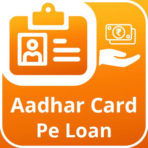 Aadhar Card pe Loan