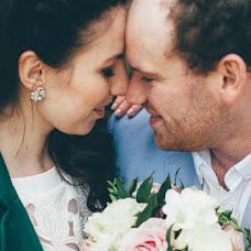 Hochzeitsfotograf Yuliya Anisimova (anisimovajulia). Foto vom 05.05.2015