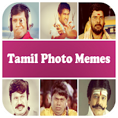 Tamil Photo Memes