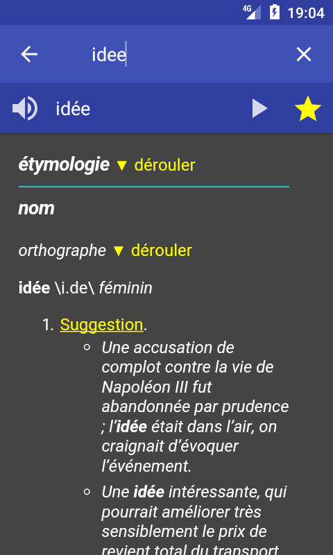 French Dictionary - Offline- screenshot