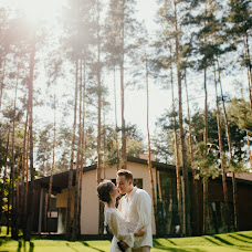 Wedding photographer Yuliya Bak (JuliaBak). Photo of 22.09.2017