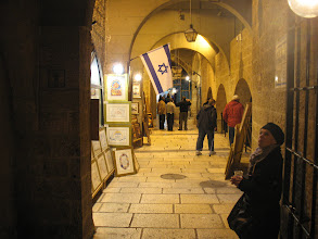 Photo: Jewish Quarter, Old City, Jerusalem