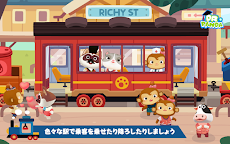 Dr. Pandaきかんしゃのおすすめ画像4