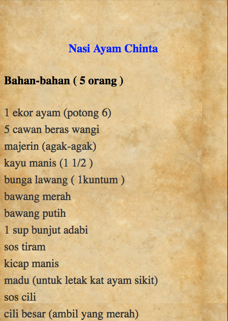 Resepi Nasi Ayam Best- screenshot