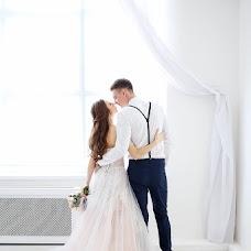 Wedding photographer Lyubov Zudilova (LubovZudilova). Photo of 02.05.2017