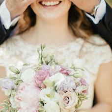 Wedding photographer Yuliya Mayorova (mayorovau). Photo of 16.07.2018