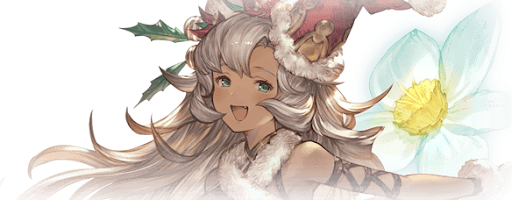 ネモネ(クリスマス)