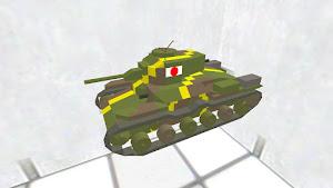 九七式中戦車 チハ改