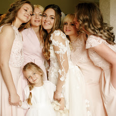 Wedding photographer Oleksandr Kernyakevich (alex94). Photo of 24.05.2018