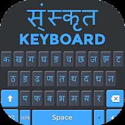 Sanskrit Typing Keyboard.
