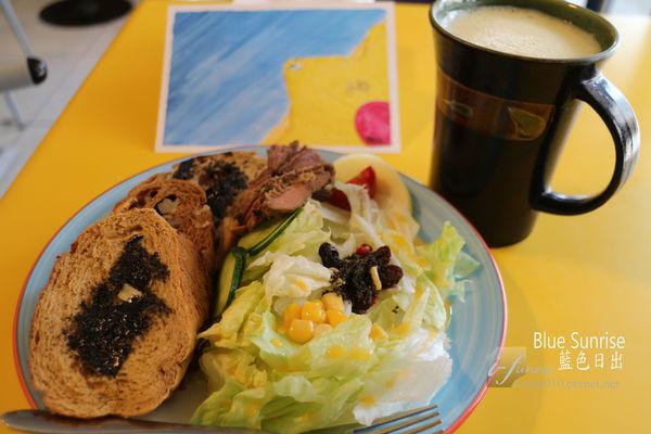 藍色日出~簡單美好的早餐在台東~一個人旅行在台東(台東三天兩夜自助行)