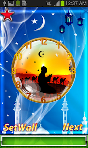 Ramadan Clock screenshot 5