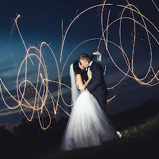 Wedding photographer Szymon Kasolik (mokafoto). Photo of 02.01.2015