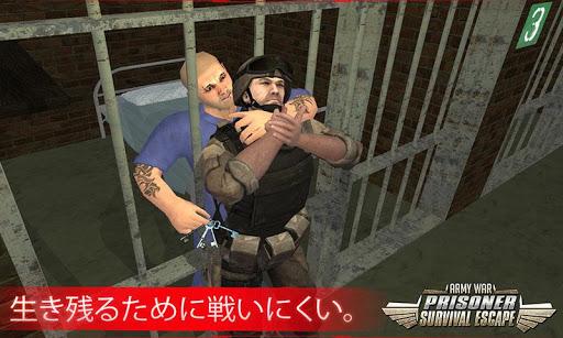 米軍刑務所サバイバルゲーム