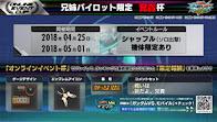 bnr_top140_f5y6p7