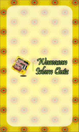 Wawasan Islam Quiz