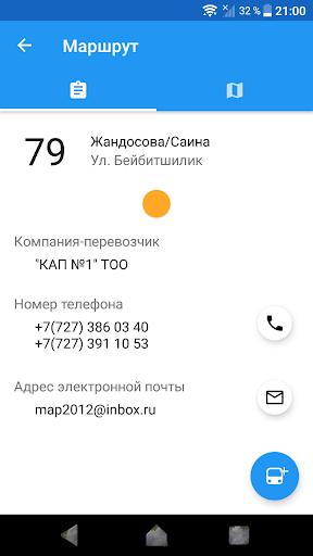CityBus Almaty 1.2.2 screenshots 3