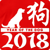 Happy Chinese New Year Wishes Cards 2018