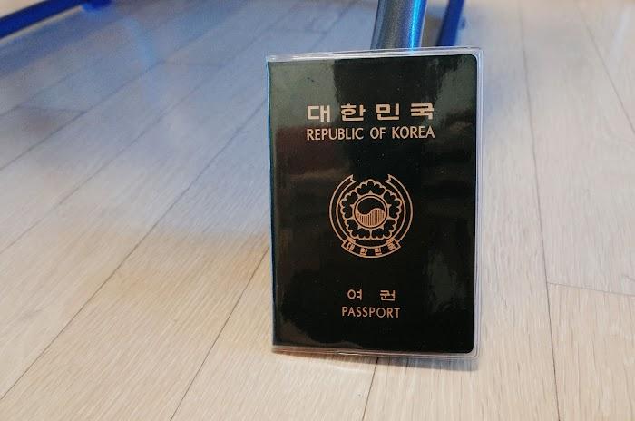옛날 여권
