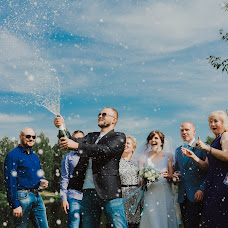 Wedding photographer Olga Smirnova (photoandlove). Photo of 23.01.2018