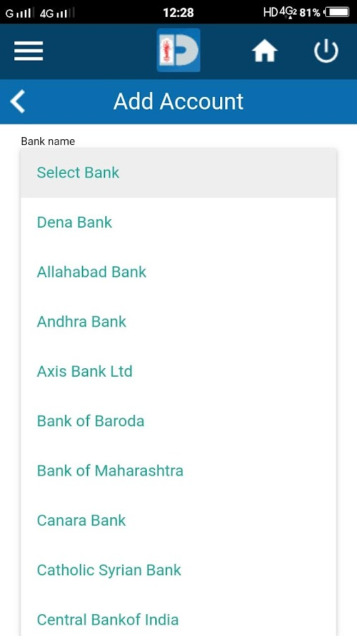 DENA BANK E-UPI- screenshot