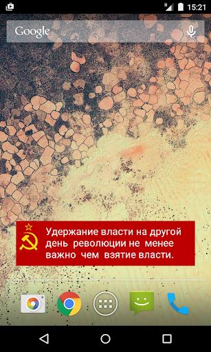 Цитаты. Сталин