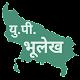 Download UP Bhulekh (Bhulekh UttarPradesh) For PC Windows and Mac