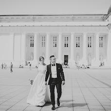 Wedding photographer Daina Diliautiene (DainaDi). Photo of 09.04.2018