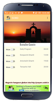 Sobd - Konkani Audio Bible APK Latest Version Download